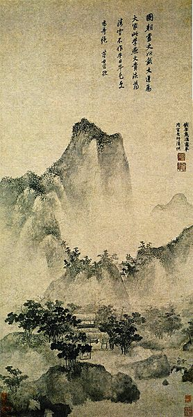 File:Dai Jin-Landscape in the Style of Yan Wengui.jpg